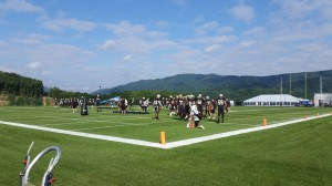 greenbrier (saints--football field)